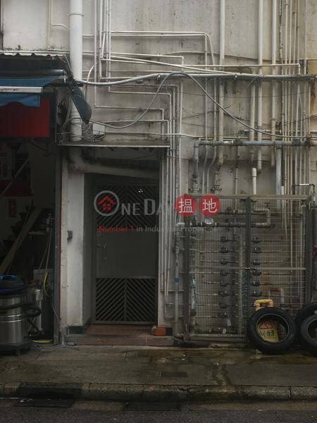 足彬大廈 (Chuk Bun Building) 元朗|搵地(OneDay)(2)