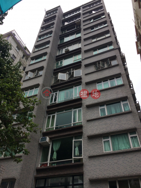 Bright View Court (Bright View Court) Kowloon City|搵地(OneDay)(3)