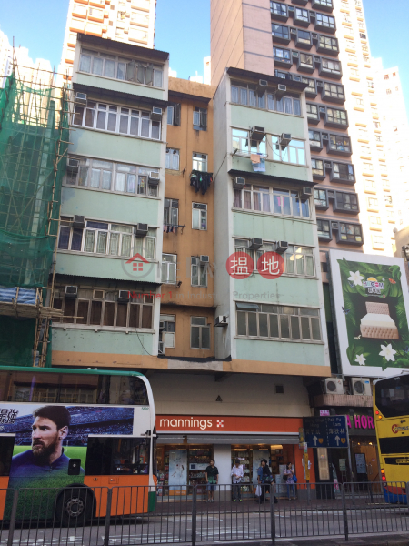 香港仔大道174-176號 (174-176 Aberdeen Main Road) 香港仔|搵地(OneDay)(1)