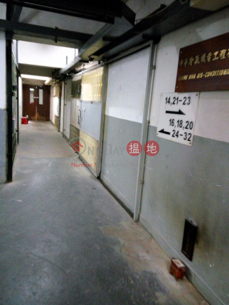 Property Search Hong Kong | OneDay | Industrial, Rental Listings | SING WIN FTY BLDG