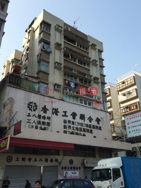 Wing Fu Building (Wing Fu Building) Tai Wai|搵地(OneDay)(1)