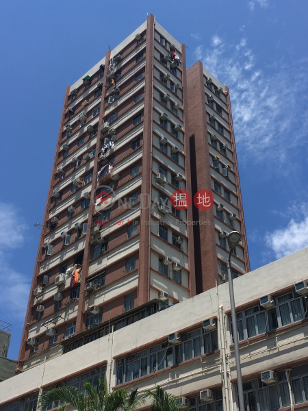 元新大廈 (Yuen San Building (Yuen Sun Mansion)) 元朗|搵地(OneDay)(1)