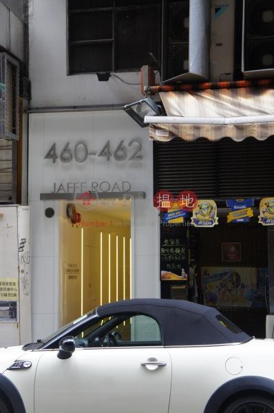 楊耀熾商業大廈 (Yeung Iu Chi Commercial Building ) 銅鑼灣|搵地(OneDay)(4)