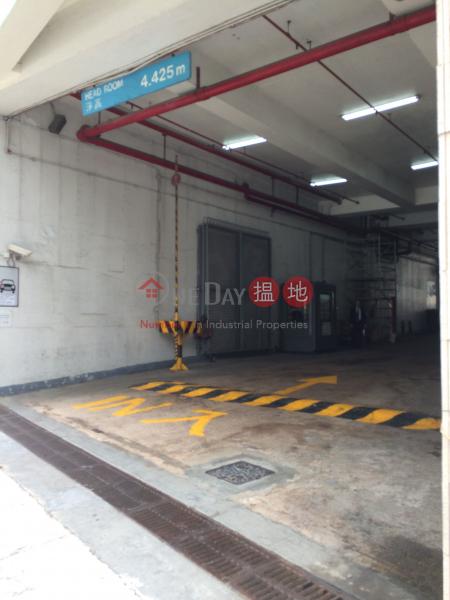 Tsuen Wan Industrial Centre (Tsuen Wan Industrial Centre) Tsuen Wan East|搵地(OneDay)(5)