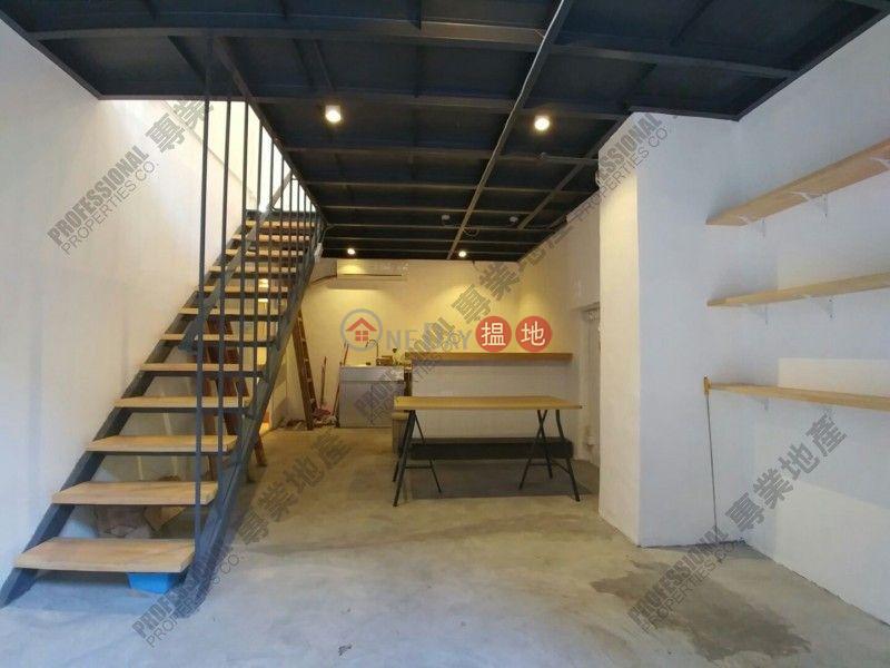 第三街|西區怡豐閣(Yee Fung Court)出租樓盤 (01b0113660)