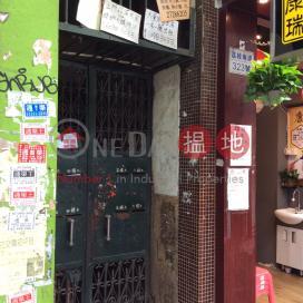 323 Lai Chi Kok Road,Sham Shui Po, Kowloon