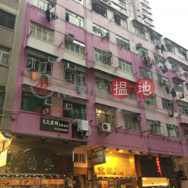 Stage 1 Tak Yan Building|德仁樓 1期