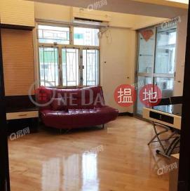 交通方便,海景,實用靚則《南海大廈租盤》|南海大廈(Nan Hai Mansion)出租樓盤 (XGGD641900097)_0