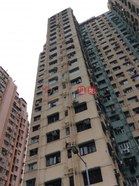Block A Hong Keung Mansion (Block A Hong Keung Mansion) San Po Kong|搵地(OneDay)(2)