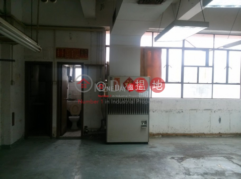 Wah Tat Ind Ctr|Kwai Tsing DistrictWah Tat Industrial Centre(Wah Tat Industrial Centre)Rental Listings (sf909-00896)_0