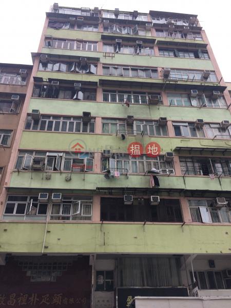 汝州街75A號 (75A Yu Chau Street) 深水埗|搵地(OneDay)(1)
