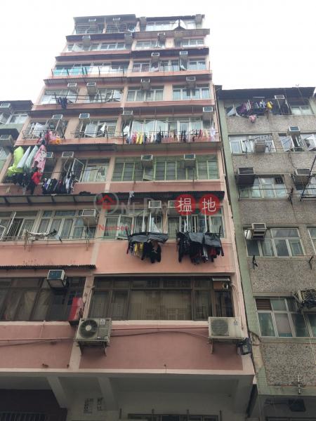 87 Apliu Street (87 Apliu Street) Sham Shui Po|搵地(OneDay)(1)