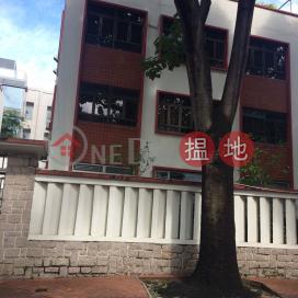 海棠路58號,又一村, 九龍