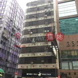 Koshun House,Jordan, Kowloon