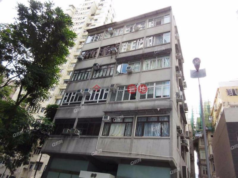 HK$ 1,800萬雲地利道22號-灣仔區|籌備重建 , 特色連天台放售《雲地利道22號買賣盤》