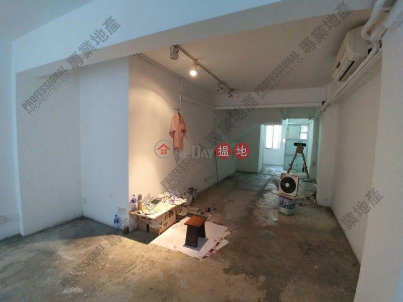 Property Search Hong Kong | OneDay | Retail | Rental Listings, Gough street