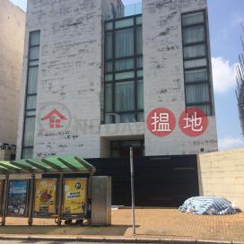 舂磡角道36號,舂坎角, 香港島