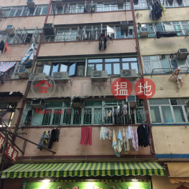 109 Chuen Lung Street,Tsuen Wan East, New Territories