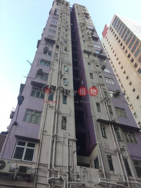 Wilmer Building (Wilmer Building) Sheung Wan|搵地(OneDay)(4)