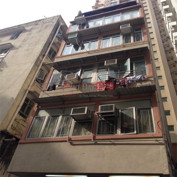 晉源街5號 (5 Tsun Yuen Street) 跑馬地|搵地(OneDay)(3)