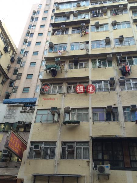 299 Yu Chau Street (299 Yu Chau Street) Sham Shui Po 搵地(OneDay)(1)