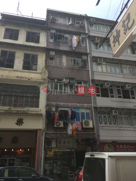 3 Hau Wong Road (3 Hau Wong Road) Kowloon City|搵地(OneDay)(3)