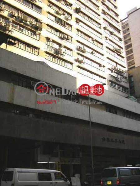 Gold King Industrial Building, Gold King Industrial Building 金基工業大廈 Rental Listings   Kwai Tsing District (tbkit-02912)