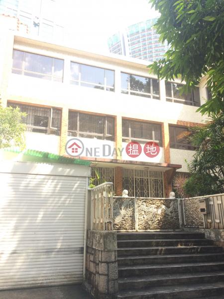 海灘道53號 (No. 53 Beach Road) 淺水灣|搵地(OneDay)(2)