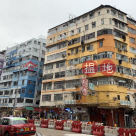 179 Ma Tau Wai Road,To Kwa Wan, Kowloon