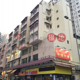 KWONG FAI BUILDING,Kwai Chung, New Territories