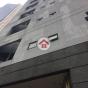 亞洲脈絡中心 (Asia Tone i-Centre) 荃灣橫窩仔街1號|- 搵地(OneDay)(3)