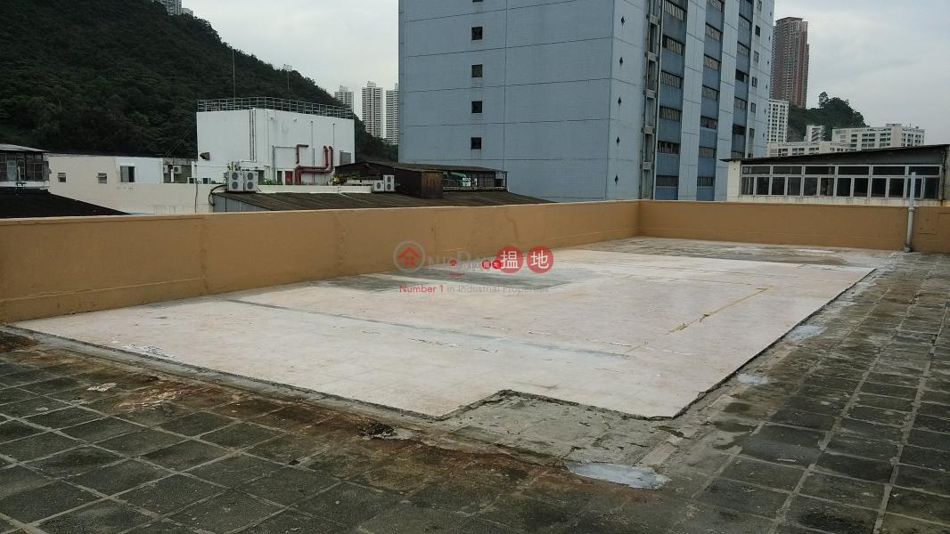 金龍工業中心182大連排道 | 葵青-香港出售|HK$ 289萬
