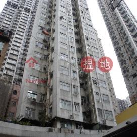 得利大廈,西營盤, 香港島