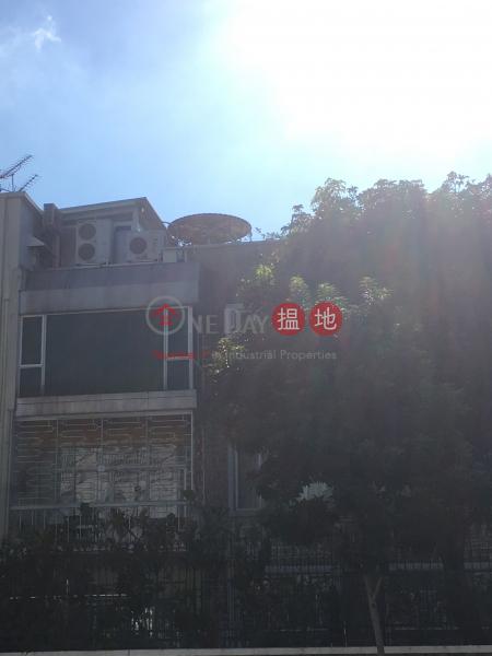 喇沙利道45號 (45 La Salle Road) 九龍塘|搵地(OneDay)(1)