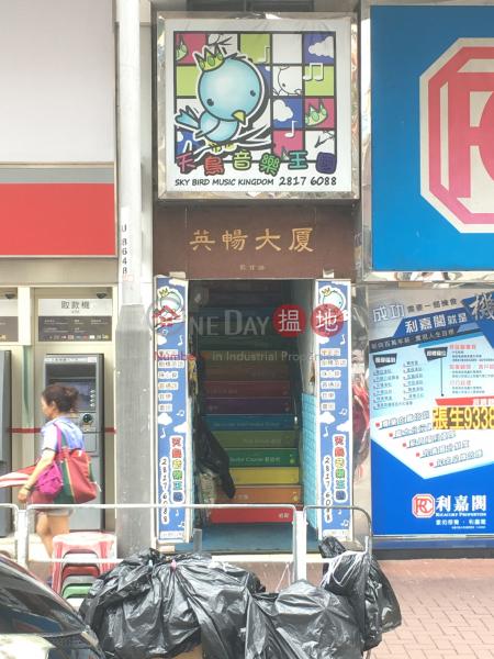 Ying Cheung Building (Ying Cheung Building) Yuen Long|搵地(OneDay)(2)