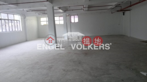 Studio Flat for Rent in Wong Chuk Hang|Southern DistrictTin Fung Industrial Mansion(Tin Fung Industrial Mansion)Rental Listings (EVHK35632)_0