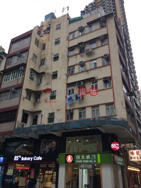 Ming Tai House (Ming Tai House) Tai Kok Tsui 搵地(OneDay)(1)