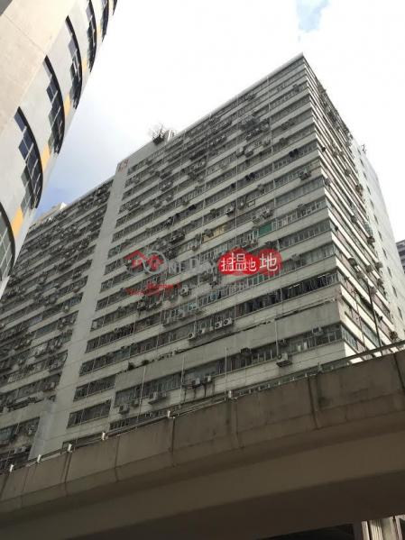 YEE LIM INDUSTRIAL CENTRE, Yee Lim Industrial Building - Block A, B, C 裕林工業中心 - A,B,C座 Rental Listings | Kwai Tsing District (jessi-04692)