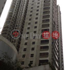 利群商場|南區利群商業大廈(ABBA Commercial Building)出售樓盤 (HA0151)_0