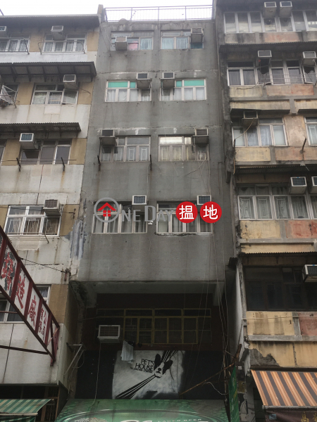 25 South Wall Road (25 South Wall Road) Kowloon City|搵地(OneDay)(3)
