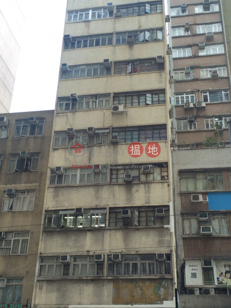 56 Shau Kei Wan Road (56 Shau Kei Wan Road) Sai Wan Ho|搵地(OneDay)(1)