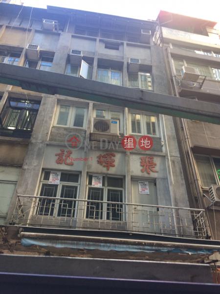 4 Li Yuen Street East (4 Li Yuen Street East) Central|搵地(OneDay)(1)