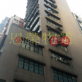 電話 98755238|灣仔區景隆商業大廈 (Jing Long Commercial Building)出租樓盤 (KEVIN-5917017269)_3
