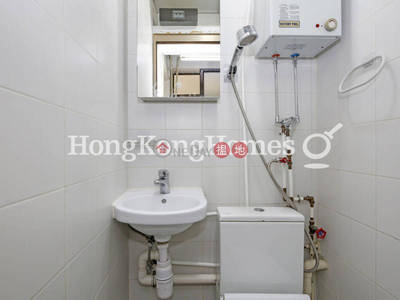 HK$ 1,750萬海倫大廈|灣仔區|海倫大廈兩房一廳單位出售