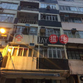 17 Wood Road,Wan Chai, Hong Kong Island