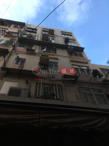 富寧樓 (Fu Ning House) 元朗|搵地(OneDay)(3)