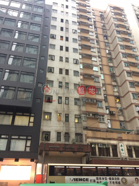 文華商業大廈 (Mandarin Commercial House) 灣仔|搵地(OneDay)(1)