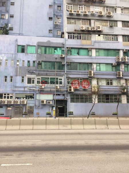 Mai Shun Industrial Building (Mai Shun Industrial Building) Kwai Chung|搵地(OneDay)(3)