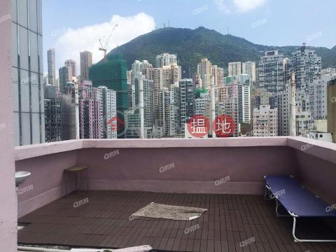 交通方便,實用靚則,市場罕有,升值潛力高《昌寧大廈買賣盤》|昌寧大廈(Cheung Ling Mansion)出售樓盤 (XGGD639200003)_0
