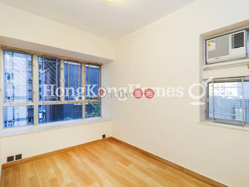 HK$ 1,180萬福熙苑-西區-福熙苑兩房一廳單位出售